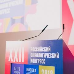 russco1_web