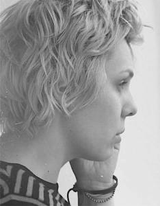 Юлия Атаманюк, Директор Фонда