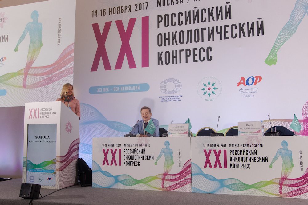 Signing of the Cooperation Agreement between RUSSCO and RakFond